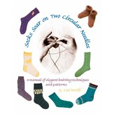 Cat Bordhi Socks Soar on Two Circular Needles eBook
